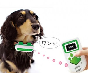 Bowlingual Voice: Dog Translator 2.0 Teaches Fido to Speak. Speak!