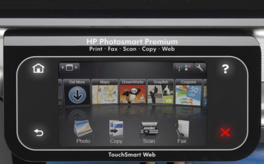 hp web printer 2