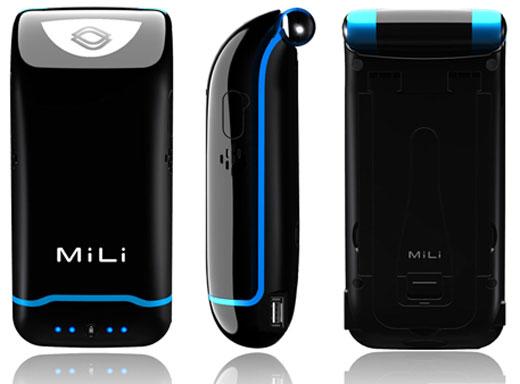 mili_pro_projector
