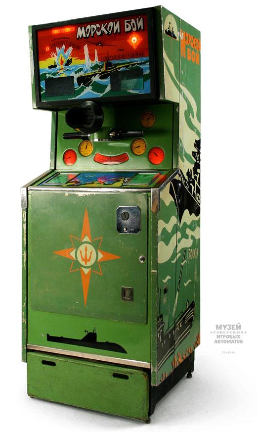soviet_sub_game