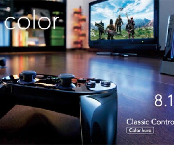 Black Nintendo Wii, Red Dsi for Japan
