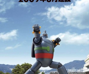 Giant Tetsujin 28-Go 1:1 Scale Statue to be Installed in Kobe, Gundam Statue Prepares for Staring Match