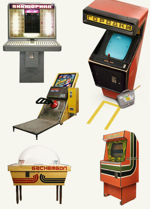weird soviet arcade machines