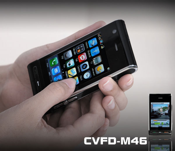 quantum cvfd m46