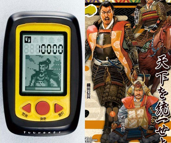 Bandai'S Samurai Pedometer: How Warriors Kept Their Healthy Physiques