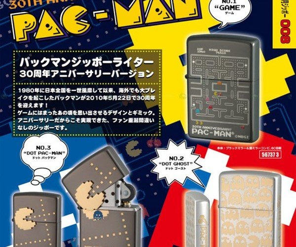 Start a Fire With Style – Pac-Man Style