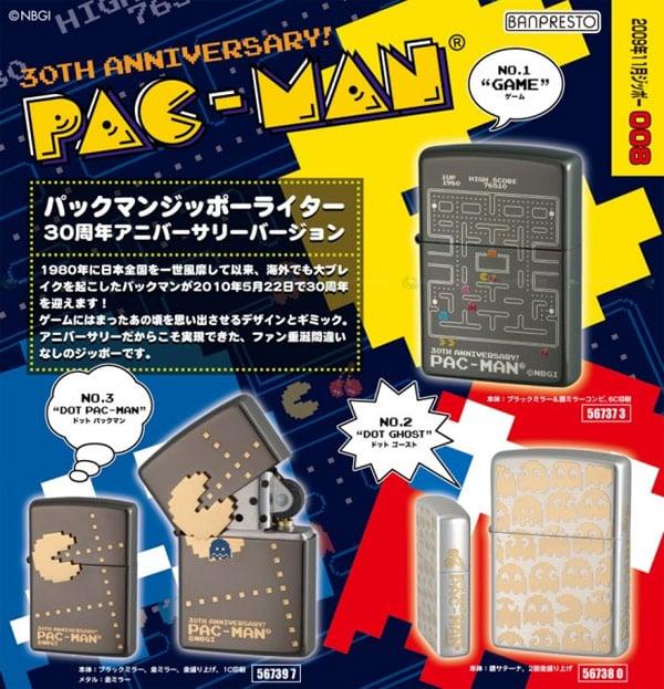 pac-man lighter zippo