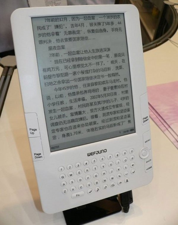 wefound kindle clone