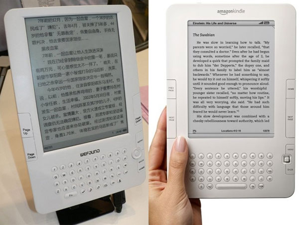 wefound_kindle_knock_off