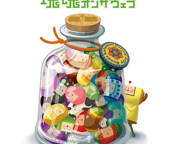 Katamari Jelly Beans: Please Make These So I Can Eat Some