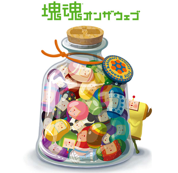 katamari_jelly_beans_jar