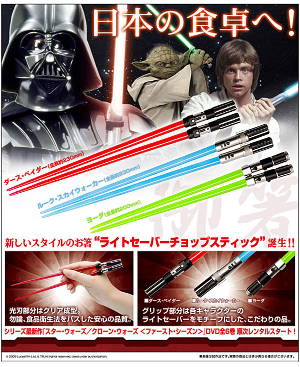 lightsaber chopsticks star wars