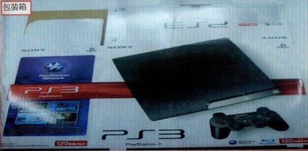 ps3 slim box shot