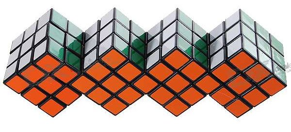 quadruple conjoined rubiks cube