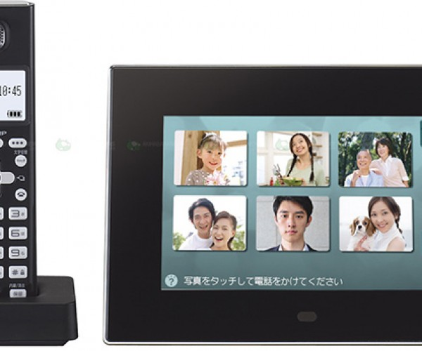 Sharp'S New Cordless Phone has an LCD Touchscreen Sidekick