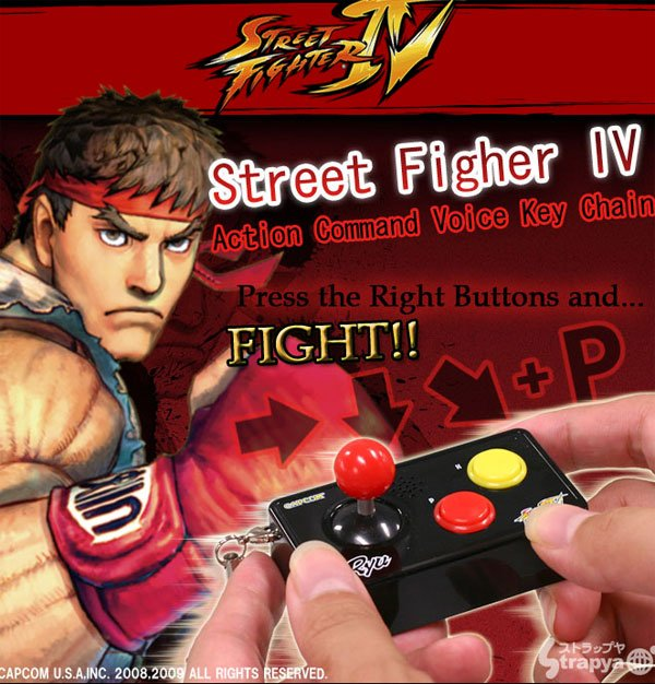 street fighter 4 cell phone strap