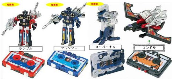 transformers_microcassettes