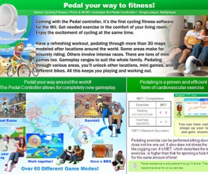 Wii Bicycle Pedal Accessory on the Way? Bike Your Way to Fitness
