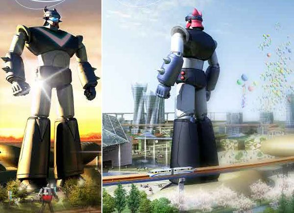 giant robot korea