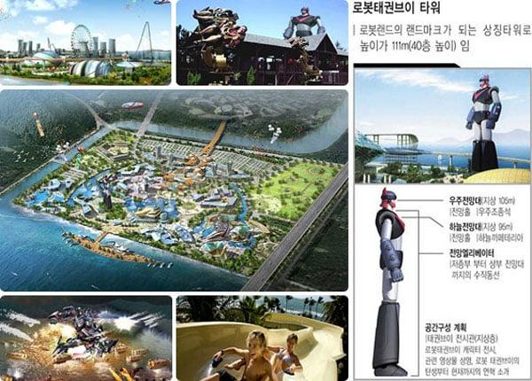 giant_robot_taekwon_korea