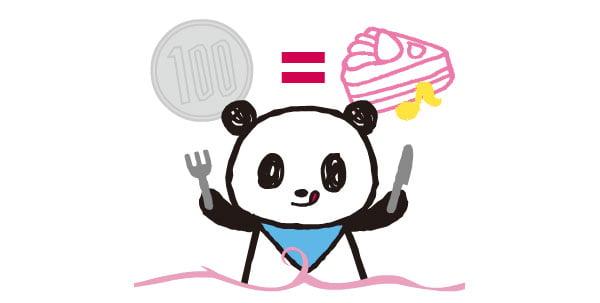 panda_bank_pie_moneyu