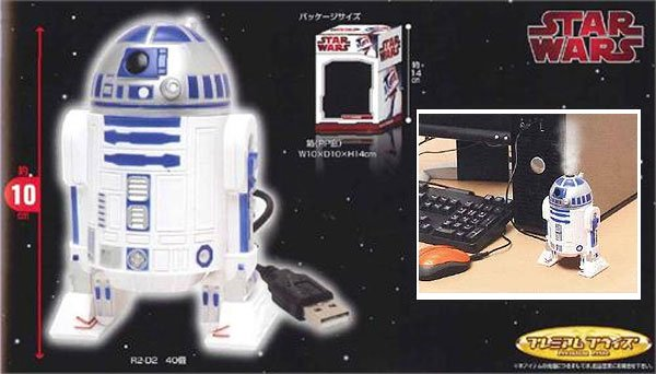 r2-d2_humidifier_usb