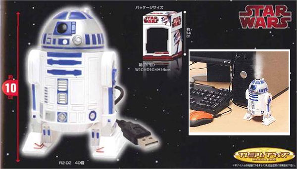 r2 d2 humidifier usb