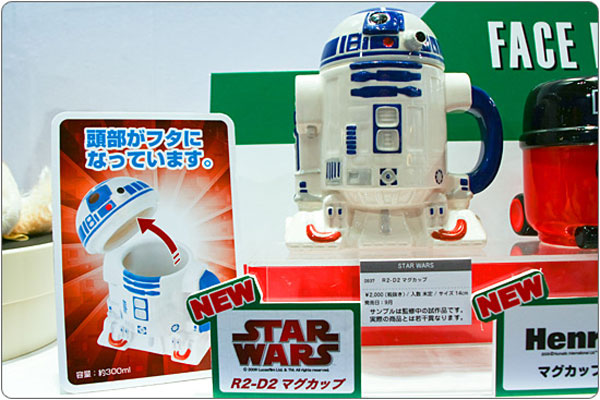 r2 d2 coffee cup 3