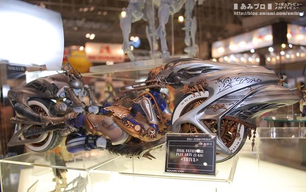 Shiva-cycle