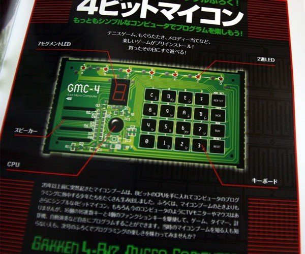Gakken Gmc-4: 4-Bit Microcomputer Kit Won'T Play Crysis