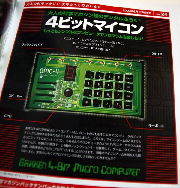 gakken gmc 4 microcomputer