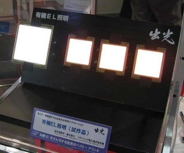 Idemitsu_OLED_Prototypes