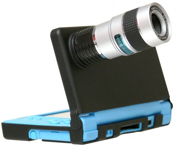 Nyko Zoom Case is Coming to Make Your Dsi Less Portable
