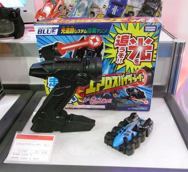 aero spider laser car 2