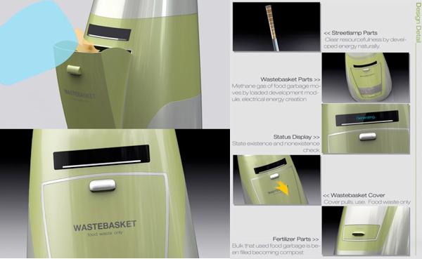 gaon street light wastebasket 2