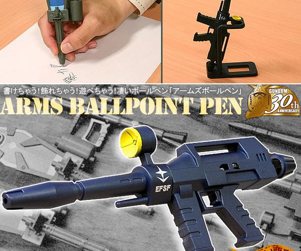 Gundam Gun Ballpoint Pens Might Blast a Hole in Your Paper