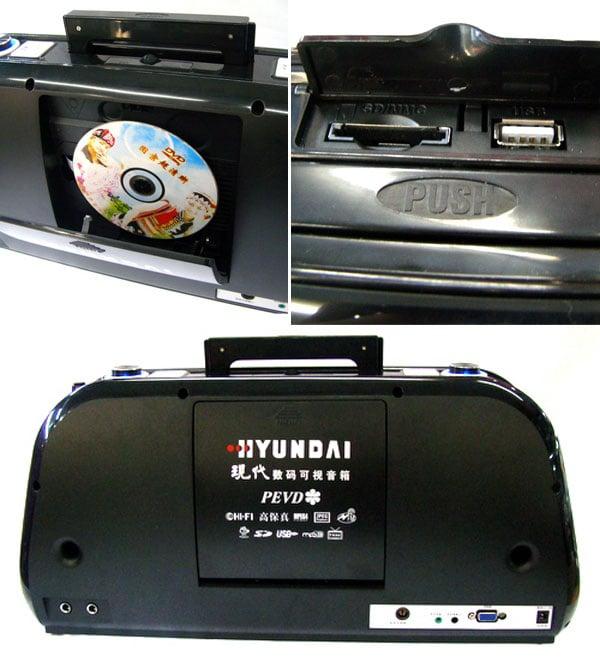 hyundai boombox 3