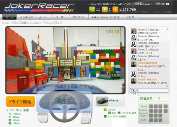 joker_racer_screenshot