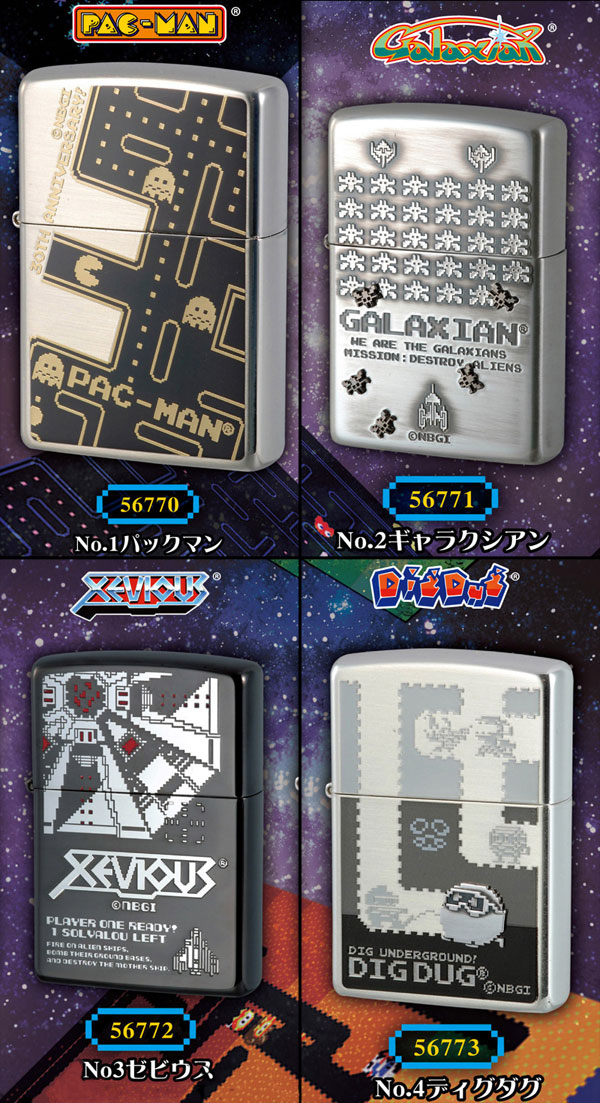 namco arcade game lighters