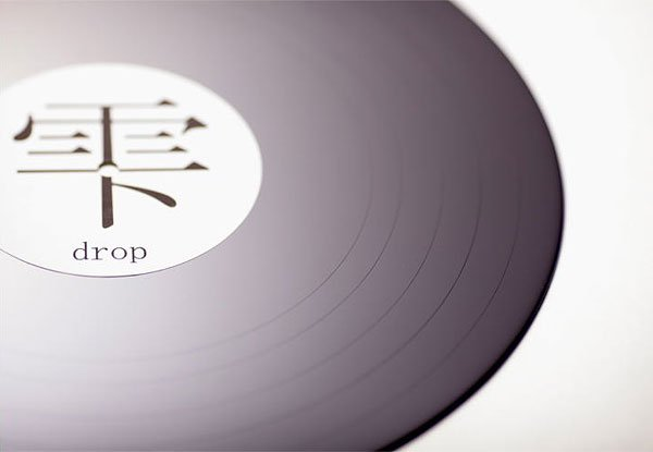 never_ending_record_drop