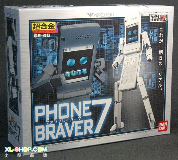 phone_braver_7