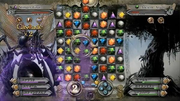 gyromancer square enix popcap