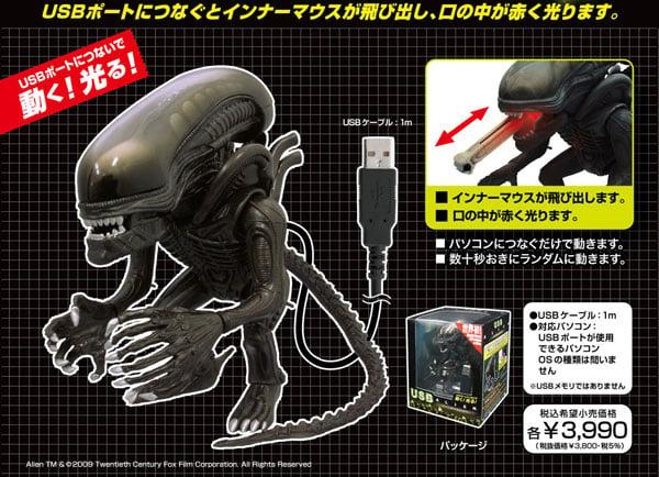 usb_alien_monster