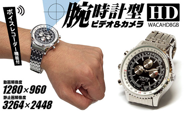 wacahd8gb_digital_hd_camera_watch