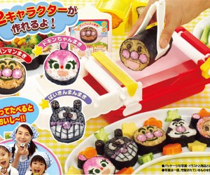 Anpanman Bento Machine Lets You Really Play With Your Food
