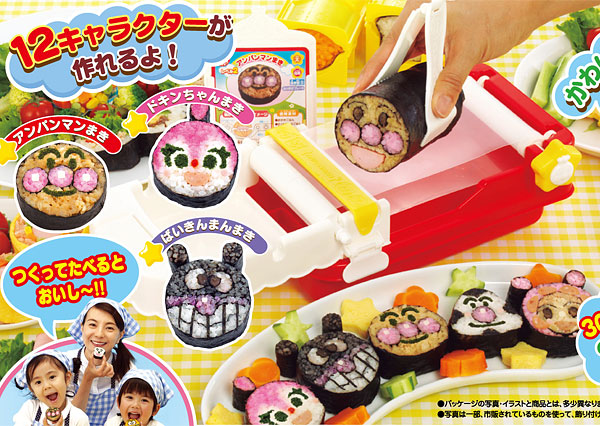 anpanman sushi bento box maker japan bandai