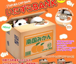 Itazura Kitty Coin Bank: Like Ceiling Cat, but in a Cardboard Box