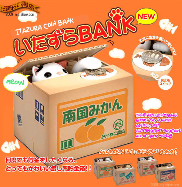 itazura_coin_bank_cat