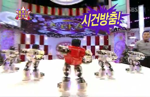 korean robot christmas dance