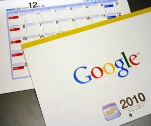 Real Google Calendar: Life Imitating App Imitating Life